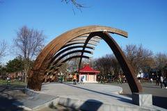 Parque de Tineretului Fotos de archivo libres de regalías