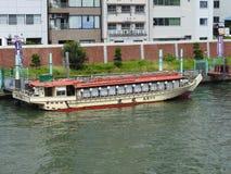 Parque de Tokio Foto de archivo libre de regalías