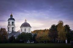 Parque de Tsarytsino, Moscou imagens de stock