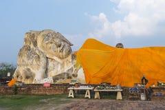Parque de Wat Phra Non Ayutthaya Historical Fotos de Stock