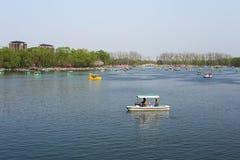 Parque de Yuyuantan imagenes de archivo
