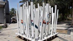 Parque de Zabeel Dubai, United Arab Emirates imagen de archivo libre de regalías