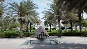 Parque de Zabeel Dubai, United Arab Emirates foto de archivo