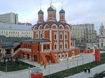 Parque de Zaryadye Catedral do ícone da mãe do ` do sinal do ` do deus Fotos de Stock Royalty Free