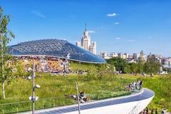 Parque de Zaryadye en Moscú, Rusia Imágenes de archivo libres de regalías
