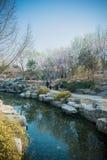 Parque de ZhongShan do Pequim imagem de stock