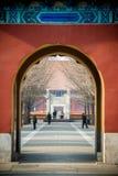 Parque de ZhongShan do Pequim Imagem de Stock Royalty Free