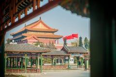 Parque de ZhongShan do Pequim fotografia de stock royalty free