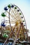 parque del invierno de la atracción Imagen de archivo libre de regalías