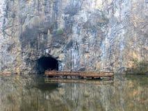 Parque del lago cave de Curitiba Fotografía de archivo