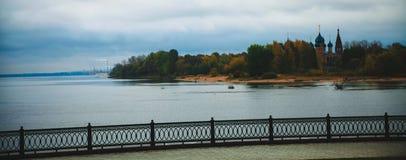 Parque del otoño Imágenes de archivo libres de regalías