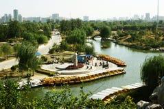 Parque del panorama Imagen de archivo libre de regalías
