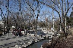 Parque del ` s de la gente de Boshan Imagen de archivo libre de regalías