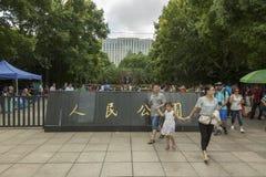 Parque del ` s de la gente en Shangai, China Fotos de archivo libres de regalías
