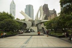 Parque del ` s de la gente en Shangai, China Foto de archivo libre de regalías