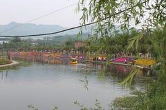 Parque do mundo de Huamu foto de stock