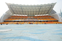 Parque dos Jogos Asiáticos de Haixinsha Fotografia de Stock Royalty Free