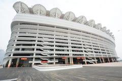Parque dos Jogos Asiáticos de Haixinsha Fotos de Stock Royalty Free
