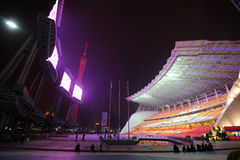 Parque dos Jogos Asiáticos de Haixinsha na noite Foto de Stock