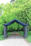 Parque em Melbourne Imagens de Stock