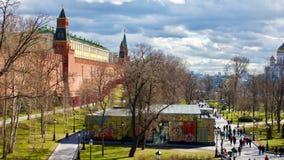 Parque em Moscou Fotos de Stock Royalty Free