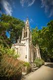Parque em Sintra fotografia de stock royalty free