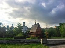 Parque em Volgograd Imagens de Stock Royalty Free