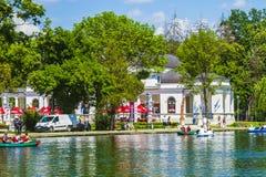 Parque en Cluj-Napoca imágenes de archivo libres de regalías