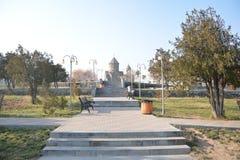 Parque en Ereván Fotografía de archivo libre de regalías