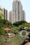 Parque en Hong-Kong imagenes de archivo