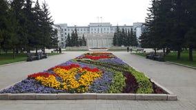 Parque en Irkuts Rusia foto de archivo