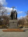 Parque en Moscú Imagen de archivo libre de regalías