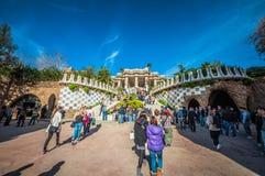 Parque Güell Fotos de Stock Royalty Free