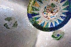 Parque Guell imágenes de archivo libres de regalías