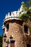 Parque Guell imagen de archivo libre de regalías