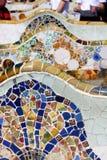 Parque Guell, Barcelona, España Imagen de archivo libre de regalías