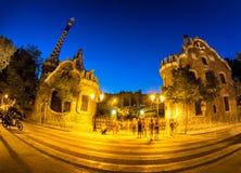 Parque Guell, Barcelona, España de la entrada imagen de archivo libre de regalías