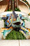 Parque Guell en Barcelona Imagen de archivo libre de regalías