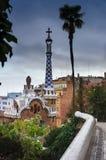 Parque Guell en Barcelona, España. Fotos de archivo libres de regalías
