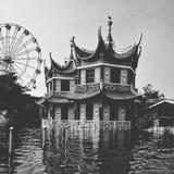Parque hermoso Foto de archivo