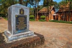 Parque histórico del Si Satchanalai en Sukhothai, Tailandia Fotografía de archivo