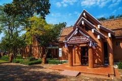 Parque histórico del Si Satchanalai en Sukhothai, Tailandia Imagenes de archivo