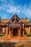 Parque histórico del Si Satchanalai, un sitio del patrimonio mundial de la UNESCO en Sukhothai, Thailandnn Fotografía de archivo