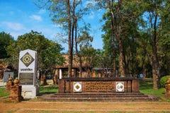 Parque histórico del Si Satchanalai, un sitio del patrimonio mundial de la UNESCO en Sukhothai, Thailandnn Imagen de archivo libre de regalías