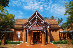 Parque histórico del Si Satchanalai, un sitio del patrimonio mundial de la UNESCO en Sukhothai, Thailandnn Fotografía de archivo libre de regalías