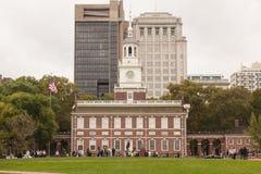 Parque histórico nacional de la independencia fotografía de archivo