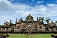 Parque histórico sonado Phanom de Prasat Imagen de archivo libre de regalías