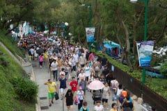 Parque Hong-Kong del océano Foto de archivo