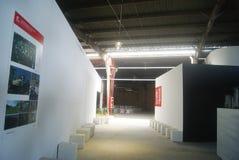 Parque industrial dos meios novos de Shenzhen Shekou, em China Fotografia de Stock