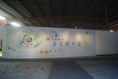 Parque industrial dos meios novos de Shenzhen Shekou, em China Foto de Stock